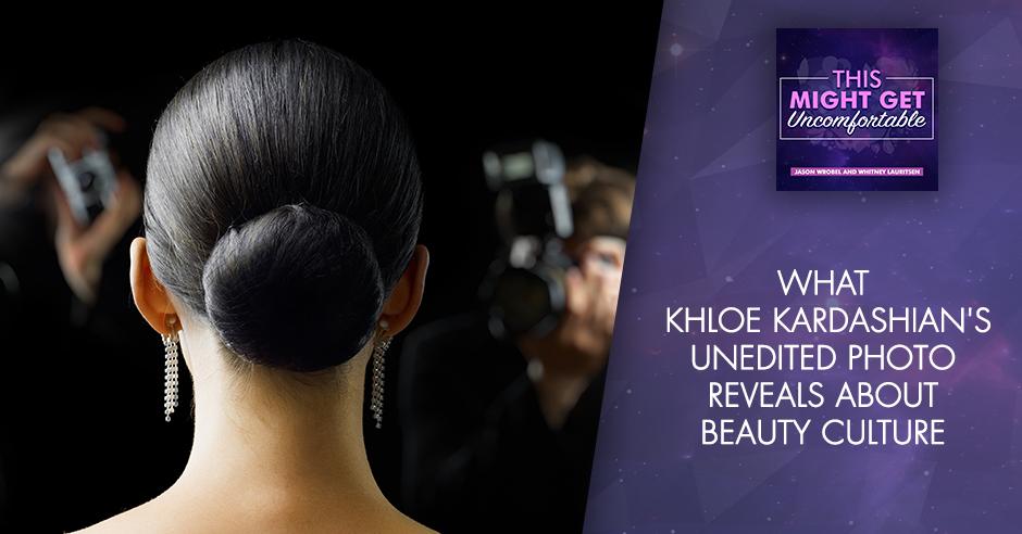 MGU 215 | Beauty Culture