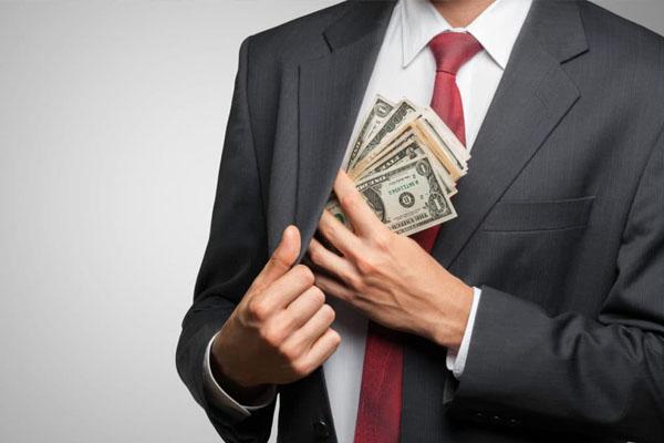 MGU 257   Value Of Money